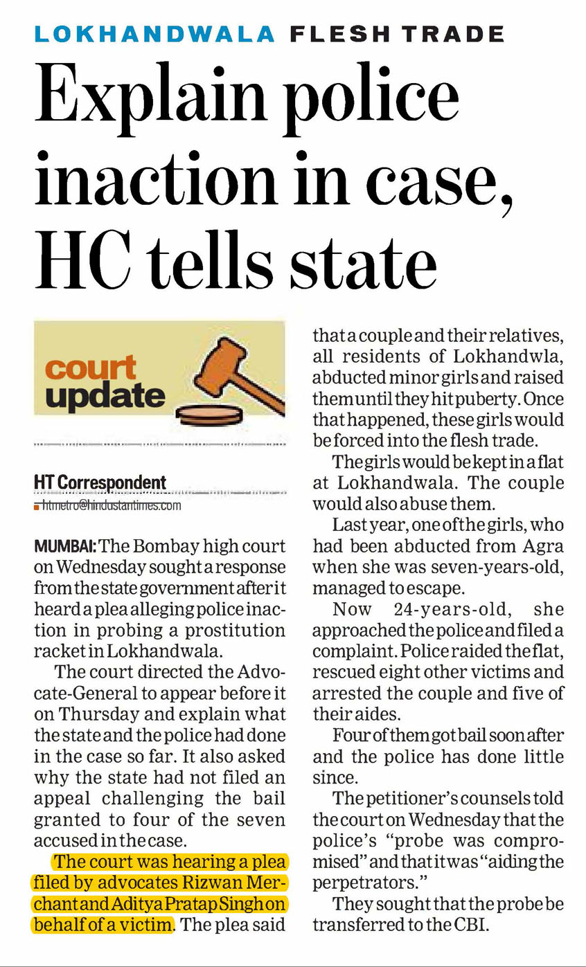 HT Article